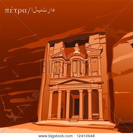 Travel card with the carved rock city Petra in Jordan