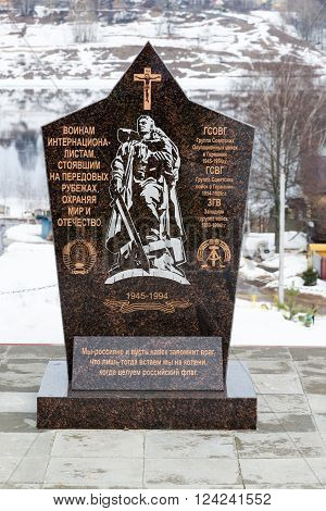 Tutaev, Russia - March 28, 2016. Monument to the fallen in World War II