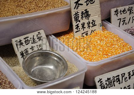 Corn and other grains for sale within Zhaojialou town shanghai china. All of these items sell based on half a kilogram.