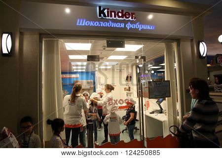 MOSCOW, RUSSIA - MARCH 31, 2016: Kidzania - a worldwide network of educational parks where children playfully get real jobs skills.