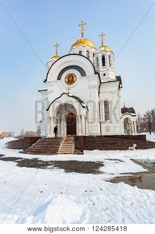SAMARA RUSSIA - MARCH 9 2015: Church of the Martyr St. George in wintertime