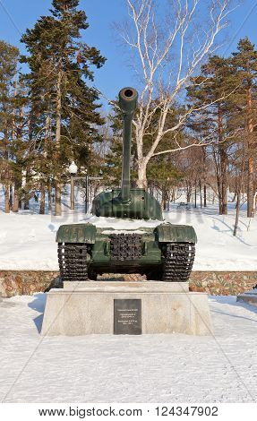 YUZHNO-SAKHALINSK RUSSIA - MARCH 17 2016: Soviet heavy tank IS-2M (Josef Stalin) in Glory Square Memorial in Yuzhno-Sakhalinsk Russia. Was used in WWII