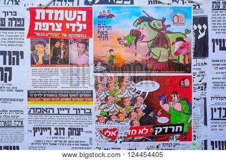 Pashkevil Posters, Jerusalem