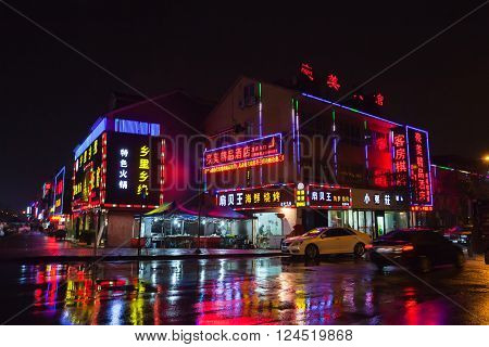 Chinese Night Street With Advertisement