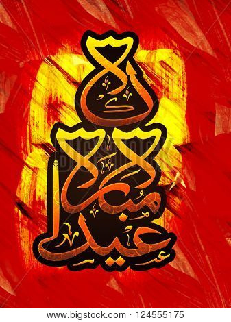 Creative Arabic Islamic Calligraphy of text Eid Mubarak on abstract paint stroke background for Muslim Community Festival celebration.