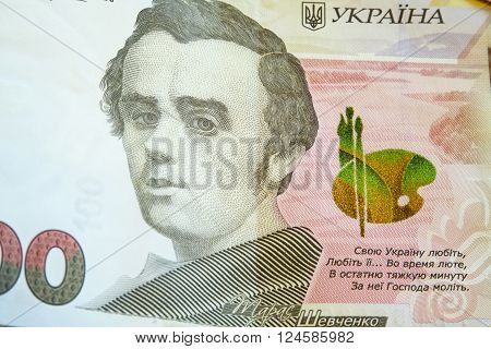 100 hryvnia bill of Ukraine glaucous pattern yellow paper