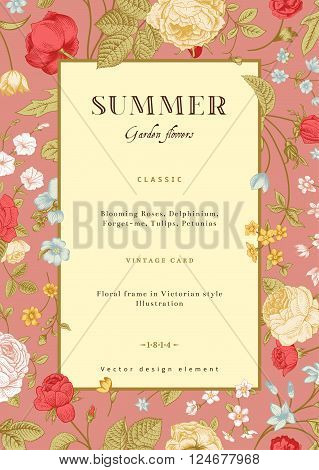 Summer vertical vector vintage card with colorful garden flowers. Pink and yellow roses forget-me delphinium on pink background. Design template.