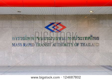 Bangkok Thailand - March 23 2016: Metro (MRT) station with logo in Bangkok Thailand. The MRT serves more than 240000 passengers each day.