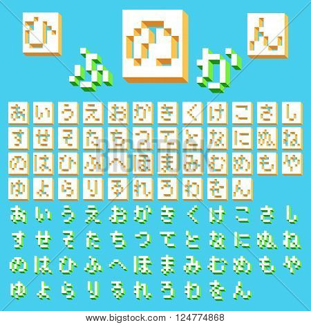 Pixel Japanese Hiragana alphabet vector font. Three-Dimensional stock vector.