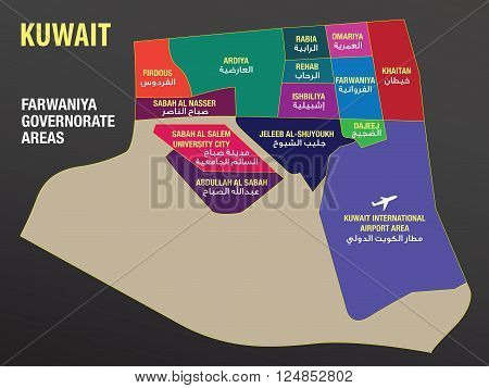 Kuwait - A Colorful Map Of Farwaniya Governorate Areas