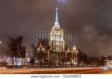 View Of Hotel Ukraina At