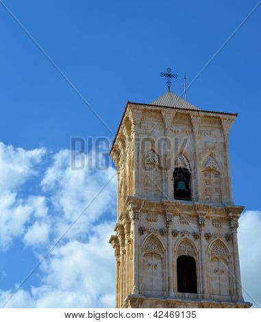 Saint Lazarus church bell