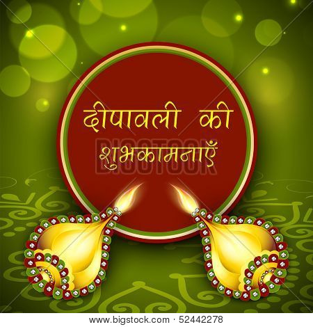 Illuminated oil lit lamps with Hindi text (wishes of Diwali) on green background for occasion of Indian festival of lights, Happy Deepawali.
