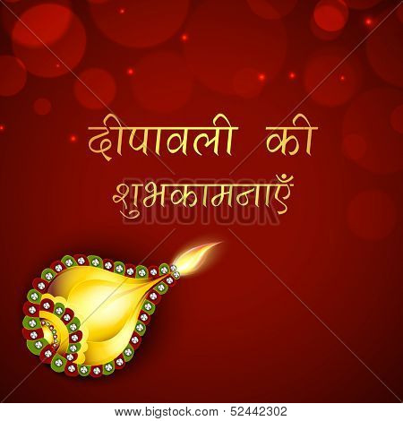 Illuminated golden oil lit lamp with Hindi text (Wishes of diwali) on maroon background for occasion of Indian festival of lights, Happy Deepawali.