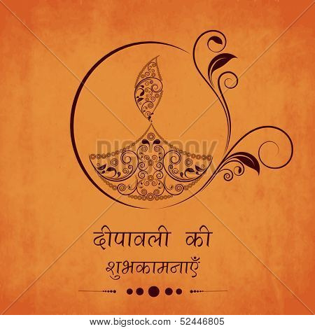 Indian festival of lights, Happy Deepawali background with oil  lit lamp in floral decorated frame and Hindi text (wishes of Diwali) on grungy orange background.
