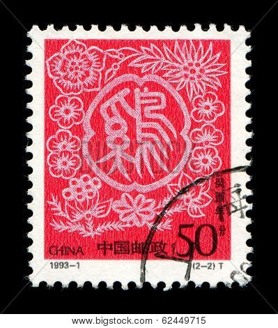 Year of the Chicken in postage stamp