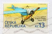 CZECH REPUBLIC - CIRCA 2014: A stamp printed in The Czech Republic shows image of a rare plane Rapid