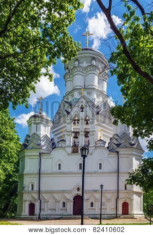 Church Of John The Baptist, Moscow