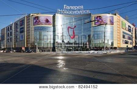 NOVOSIBIRSK, RUSSIA - JANUARY 11, 2015: Shopping mall Gallery Novosibirsk. Opened in December 2014, it has total area 130,000 sq. meters with 53,500 sq. meters for rent