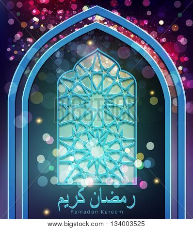 Vector festive background for the holiday of Ramadan Kariim. Window, openwork lattice and the words