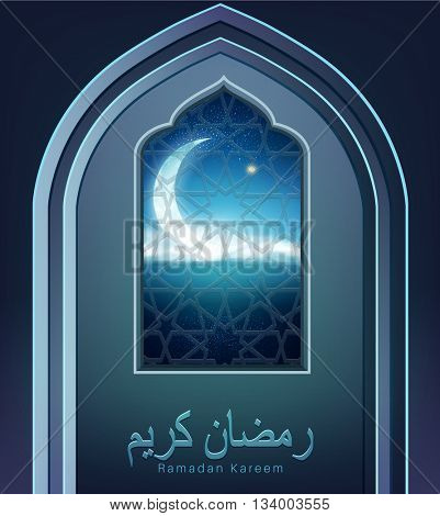 Vector festive background for Ramadan Kareem. With window and the moon in the window and the word