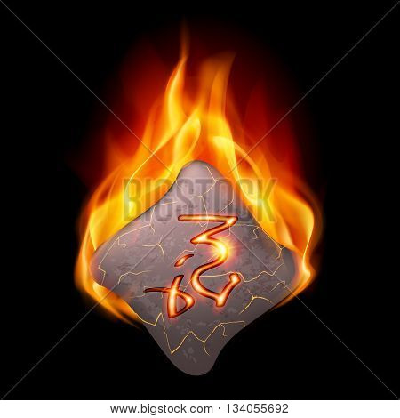 Mysterious stone with magic rune burning in orange flame