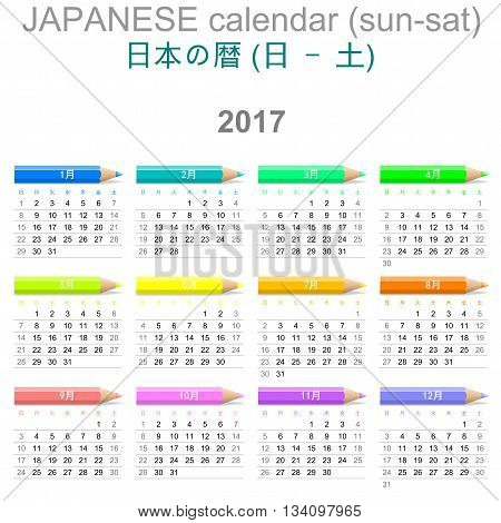 2017 Crayons Calendar Japanese Version Sunday To Saturday
