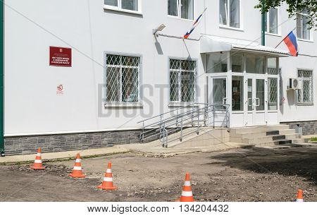 Orel, Russia - June 02, 2016: Entrance to the building of the Center for Hygiene and Epidemiology in Oryol region (inscription under sign