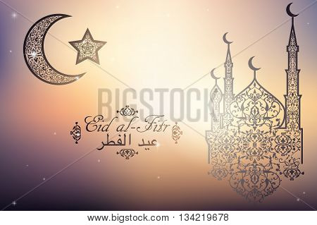 English Translate Eid Al-fitr. Beautiful Mosque, Crescent And Star On Blurred Background. Islamic Ce