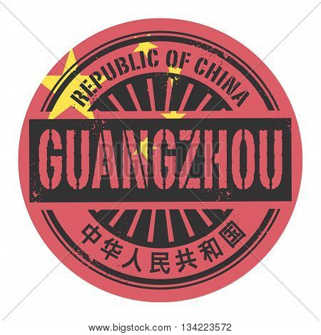 Grunge rubber stamp with the text Republic of China (in chinese language too), Guangzhou, vector illustration
