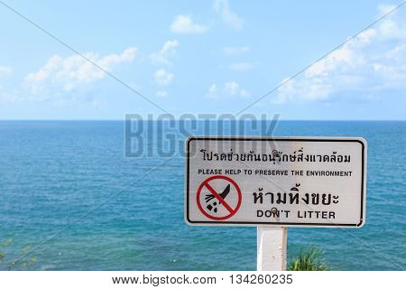 Don't Litter Sign In View Point