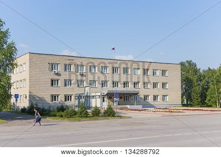 Kargat Novosibirsk oblast Siberia Russia - June 12 2016: the administration Building of the city of Kargat