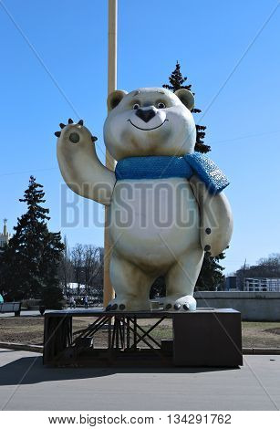MOSCOW, RUSSIA - APRIL 11, 2015: Monument big doll bear - symbol of the Olympic Games in Sochi 2014