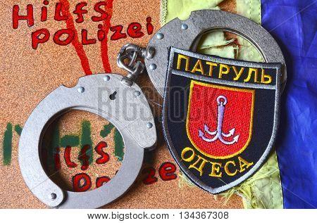 ILLUSTRATIVE EDITORIAL.Chevron of Ukrainian new pro-american police.June 13,2016 in Kiev, Ukraine