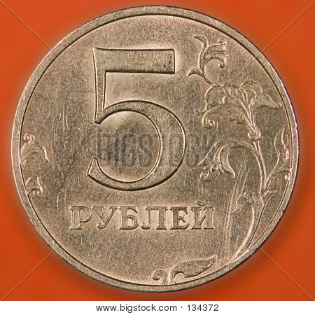 5 Roubles Russian Coin