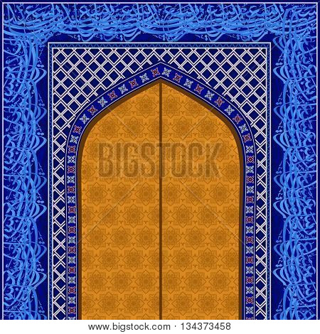 View of Mosque Door with Arabic Calligraphy Verses for Islamic Festivals Celebration.