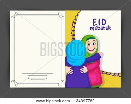 Elegant Greeting Card design with illustration of happy muslim woman hugging each other on occasion of Eid Festival celebration.