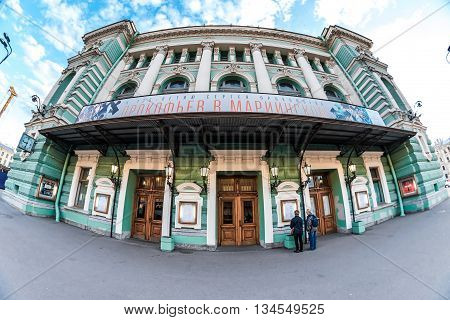 Mariinsky Theater In St.petersburg