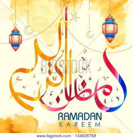 illustration of Ramadan Kareem (Generous Ramadan) greeting in Arabic freehand with illuminated lamp