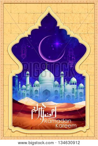 illustration of illuminated lamp on Ramadan Kareem (Generous Ramadan) greetings in Arabic freehand with mosque