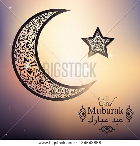 English Translate Eid Mubarak. Beautiful Crescent And Star On Blurred Background. Islamic Celebratio