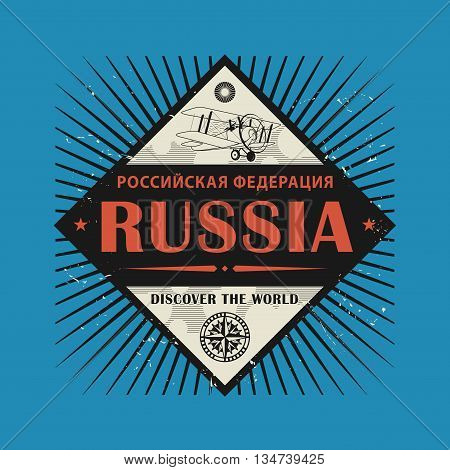 Stamp or vintage emblem with text Russia, Discover the World, vector illustration