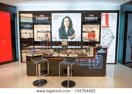 KUALA LUMPUR, MALAYSIA - MAY 09, 2016: Tissot store in Suria KLCC. Suria KLCC is located in the Kuala Lumpur City Centre district. It is in the vicinity of the landmark the Petronas Towers.