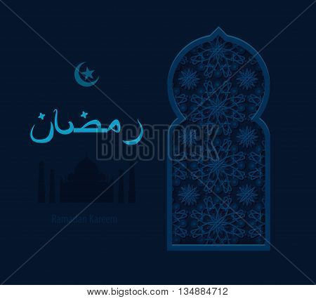 Stock vector illustration arabesque background Ramadan, Ramazan, month of Ramadan, Ramadan greeting, happy month Ramadan, Arabic background, Arabic window, silhouette of mosque, crescent star and moon