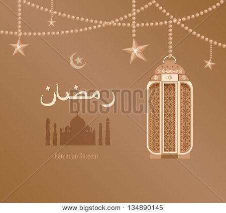 Stock vector illustration beige arabesque tracery Ramadan, Ramazan, greetings, month of Ramadan, dark blue background, beige -Arab ethnic pattern on beige Arabic lantern, silhouette of mosque