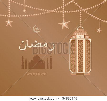 Stock vector illustration beige arabesque tracery Ramadan, Ramazan, greetings, month of Ramadan, dark blue background, beige -Arab ethnic pattern on beige Arabic lantern, silhouette of mosque