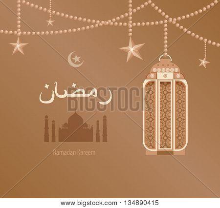 Stock vector illustration beige arabesque tracery Ramadan, Ramazan, greetings, happy Ramadan, dark blue background, beige -Arab ethnic pattern on beige Arabic lantern, silhouette of mosque