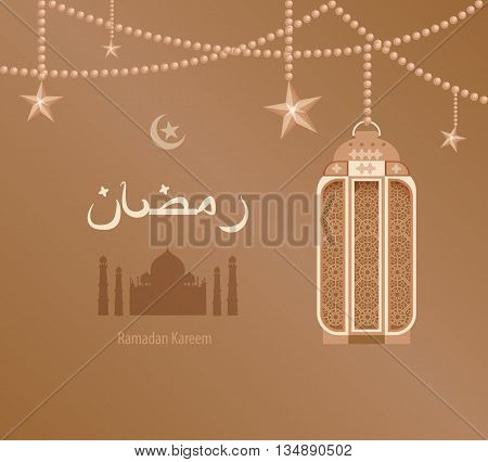 Stock vector illustration beige arabesque tracery Ramadan, Ramazan, greetings, happy month of Ramadan, dark background, beige -Arab ethnic pattern on beige Arabic lantern, silhouette of mosque