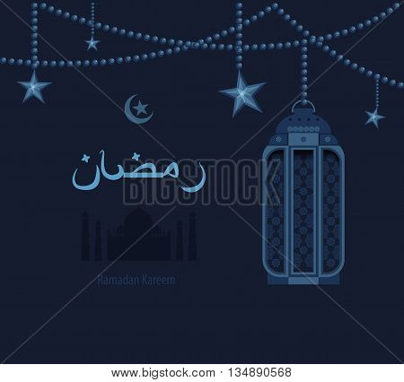 Stock vector illustration dark blue arabesque tracery Ramadan, Ramazan, greetings, happy month of Ramadan, dark blue background, blue -Arab ethnic pattern on blue lantern, silhouette of mosque