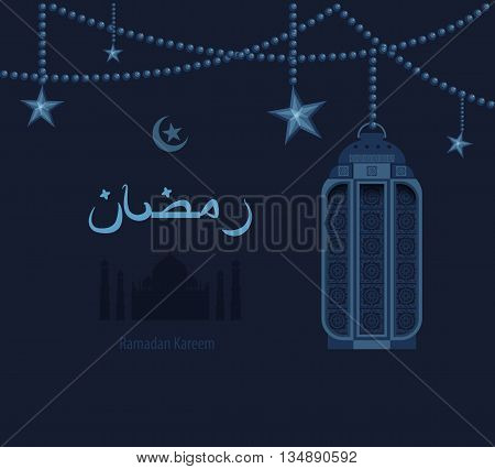 Stock vector illustration dark blue arabesque tracery Ramadan, Ramazan, greetings, happy month of Ramadan, dark blue background, ethnic pattern on blue Arabic lantern, silhouette of mosque